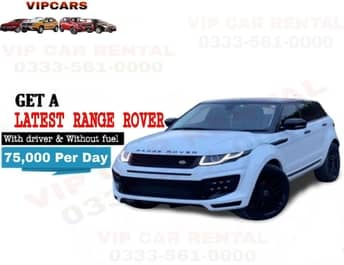 Rent a Latest Range Rover islamabad