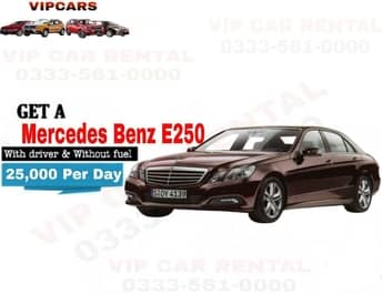 Rent a Mercedes Benz E250 islamabad