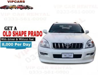 Rent a Old Shape islamabad