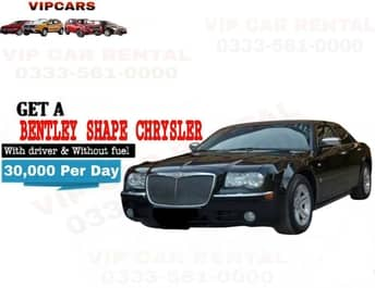 Rent a Bentely Shape Chrysler  islamabad